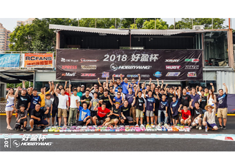 2018 Hobbywing 	Cup---Electric Touring Car Open  has Brought to a Successful Close